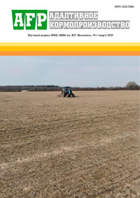 Adaptive Fodder Production No.1, March 2020